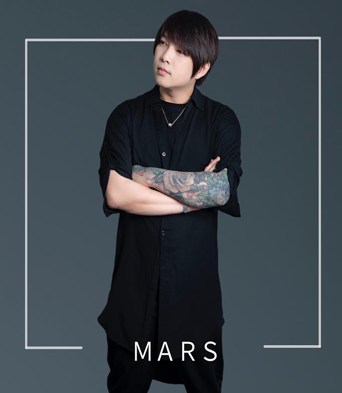Queen-Mars